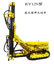 Crawler portable deep rock blast drilling rigs for mining / Dia. 105 - 254mm blast hole DTH drilling rigs