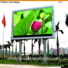 korea led display screen