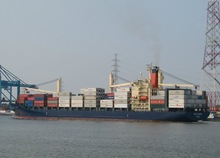 aggio cheapest price china to KHORRAMSHAR oil tanker ship sale