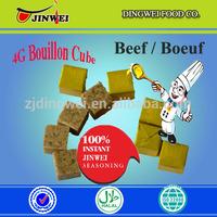 NEW ARRIVE DELICIOUS FOOD HALAL AFRICA BEEF SEASONING CUBE