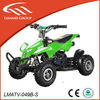 hot selling products 49cc mini quad atv buggy two stroke nice looking