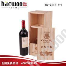 Beautiful Wood wine box with handle 2014