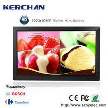 15.6 inch narrow frame media player free download banksnarrow frame screen advertising display