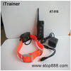 new product for pet dog training collar remote dog trainer AT-918