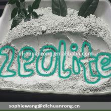 Natural Zeolite For Animal Fertilizer