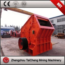 model 600 double-stage crusher/machine crushing stone/ rock /shale