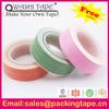 custom decorative masking tape