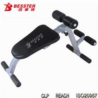 BEST JS-005CD AB Back abdominal slim sport rider exercise machine