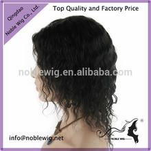 "8""#2 water wave virgin human peruvian hair short lacefront wigs"