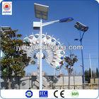 high power 3-6m 10w-30w garden street led solar power light