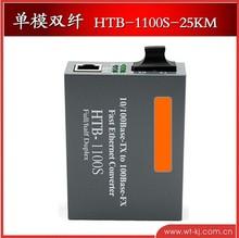 25KM Fiber Optic Transceiver For CCTV Inspection