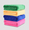 Solid dyed thickness and soft microfiber beach towel