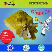 10G X 60CUBES X 24BOXES AFRICA FOOD MUSLIM HALAL TURKEY BOUILLON CUBE