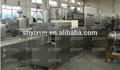 Yx/ch200 chocolate equipamento de fabricação na china