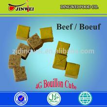 GOOD TASTE NEW AFRICA FOOD HALAL BEEF SOUP CUBE