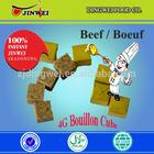 GOOD TASTE NEW AFRICAN FOOD HALAL BEEF STOCK CUBE