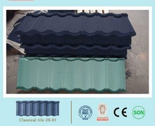 stone covered metal roofing