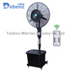 Debenz brand industrial misting fan industrial outdoor fans industrial humidifier CE RoHS