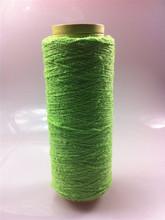 Fluorescent green big belle fancy yarn