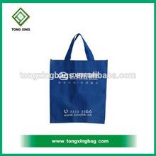 80gsm Ecological Non Woven Bags