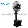 Debenz brand industrial mist fan industrial misting fan industrial outdoor fans