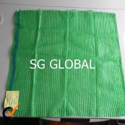 small yellow mesh bag small net mesh bags wholesale fruit packing net bag