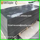 Food grade HDPE plastic sheet,High density polyethylene
