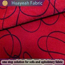 Upholstery hot design high quilt embossed sofa fabrics