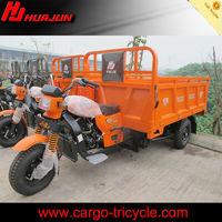 300cc 3 wheel motorcycle/300cc trike scooter/huajun tricycle