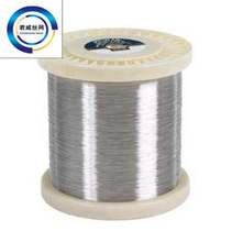 High quality and Reliable tinned copper wire 0.5 for electronic components