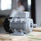 Y series three phase electric motor scrap