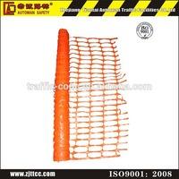 orange SR safety fencing concert fencing / barrier