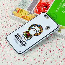 portable solar power phone case for mobile