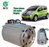 7.5kw 72v brussless dc/ac motor used in golf carts