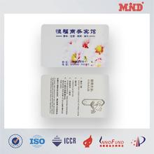 MDC1422 hot sell RFID door access card RFID hotel key card lock