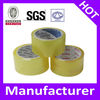 manufacturer from China producing the good quality printed logo tape