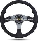 14inch/350MM flat black suede steering wheel