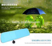 China Suppiler High Quality Mini GPS Car GPS Navigator Car GPS Navigation and Entertainmnt System Car Accessories