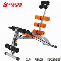 BEST JS-060SA SIX PACK CARE multi functional leg exercise waist abdomen slimming equipment choyang massage bed price