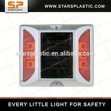SRS-AL003 solar reflector road