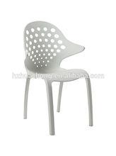 2014 new design tip plastic leg folding beach plastic chair HC-N027