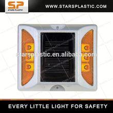 SRS-AL003 super brightness aluminum cat eye road stud