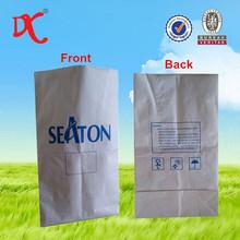 china manufacturing brown kraft paper bag