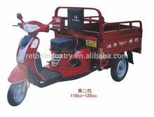 125cc three wheeler tuk tuk scooter