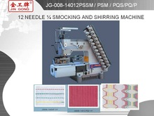 VC008 MULTI-NEEDLE TYPE 12 NEEDLE SMOCKING AND SHIRRING INDUSTRIAL SEWING MACHINE