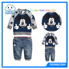 2014 Stylish babies matching clothing sets with jeans
