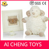 Customize lovely soft plush baby toy sheep design 25cm accept small quantity