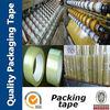 factory price thin adhesive tape