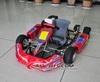 90cc racing go kart frame