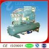 Bitzer Semi-hermetic Piston Condensing Unit (Water Cooled)